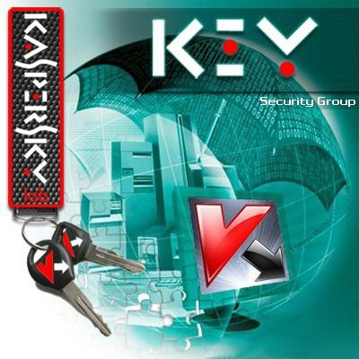 kis 6 заблокирован ключ: